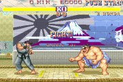 Street Fighter 2 CE Icon